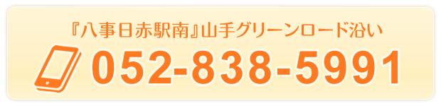 0528385991