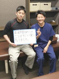 ファースト接骨院 肩こり 名古屋市 男性